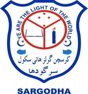 Girls-Sargodha-logo