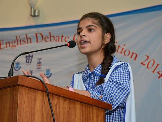 Inter School Urdu Debate Competition