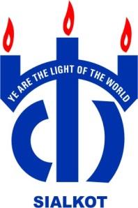 Sialkot-logo